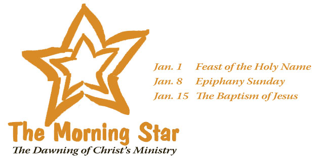 rotating banner morning star